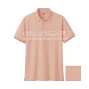 定制款CVC65%棉珠地网眼T恤衫
