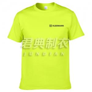 克磊镘-公司年度培训活动统一T恤
