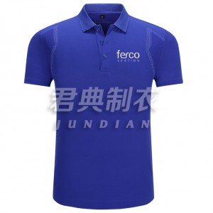 Ferco-夏季工服速干面料POLO衫