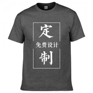 麻灰色精品纯棉文化衫-来图定制