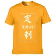 橙色精品纯棉文化衫-来图定制